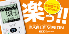 EAGLE VISION ez plus2